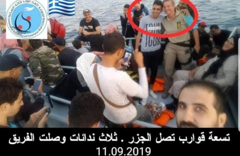 """Frontex in action, helping with """"rescues"""" and taking selfies with illegals."""