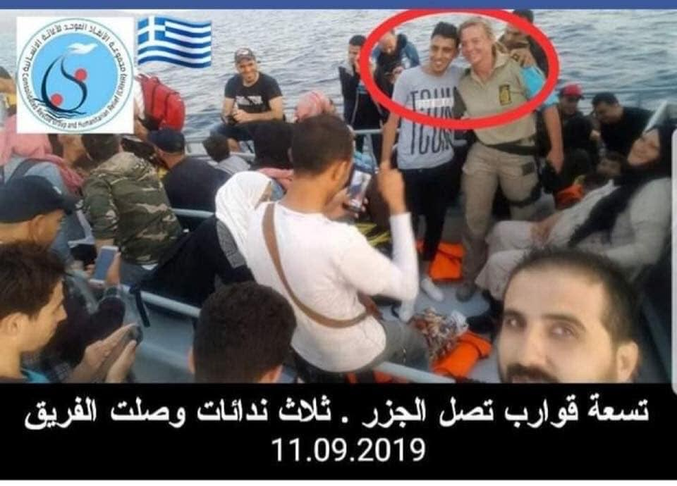"""Hellenic Coast Guard """"promoting"""" EU way of life and working hard to defend Europe…just like Frontex.  😂🧐🤨."""