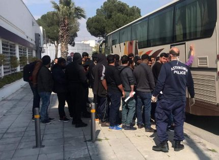 Cyprus to deport 17 migrants suspected of links to extremist groups or involved in acts of terror.