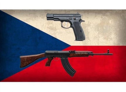 Czech Republic leading the way: A human right to defend oneself with firearms.